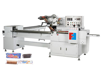 Tray-Free Biscuit Packing Machine